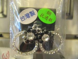 耳環飾品批發